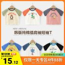 T-shirt Light green sleeves, orange sleeves, Niulan sleeves, ashy purple sleeves, black sleeves, colorful blue sleeves Righteuro 90CM,100CM,110CM,120CM,130CM male summer Short sleeve Crew neck leisure time No model nothing cotton Cartoon animation Cotton 100% U12778 2, 3, 4, 5, 6, 7, 18 months