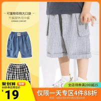 trousers Righteuro male 90CM,100CM,110CM,120CM,130CM summer Pant leisure time No model Casual pants Cotton blended fabric Other 100% 2, 3, 4, 5, 6, 7, 18 months