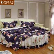 Bedding Set / four piece set / multi piece set cotton other Plants and flowers 200*98 Love in Iraq cotton 4 pieces 60 2.0m round bed (6.6ft) [quilt cover 200 * 230], 2.2m round bed (7ft) [quilt cover 220 * 240] Sheet type, fitted sheet type, bed skirt type, bedspread type Qualified products 100%