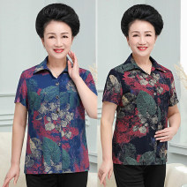Middle aged and old women's wear Summer 2020, spring 2020 Yellow flower, blue red floret, new floret, saffron, red maple leaf, diaoyinzhang, diaoyinzhang, maple leaf, maple leaf, diamond flower, diamond flower, new world leisure time shirt easy singleton  Decor 50-59 years old Cardigan thin routine