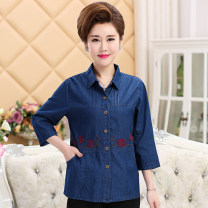 Middle aged and old women's wear Summer of 2019, spring of 2019, autumn of 2019 Navy, green, rose L is suitable for less than 105 kg, XL is suitable for less than 120 kg, 2XL is suitable for less than 135 kg, 3XL is suitable for less than 150 kg, 4XL is suitable for less than 170 kg fashion shirt