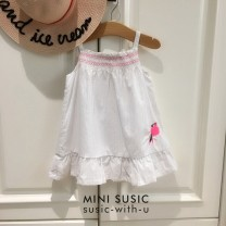 Dress Striped drawstring skirt female Other / other 3m/59,6M/68,9M/71,12M/74,18M/80,24M/86,3A/98,4A/104,5A/110,6A/116,8A/128 Cotton 100% cotton A-line skirt 3 months, 12 months, 6 months, 9 months, 18 months, 2 years old, 3 years old, 4 years old, 5 years old, 6 years old, 7 years old, 8 years old
