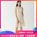 Dress Summer of 2019 Rehmannia glutinosa XS,S,M,L,XL,XXL Migaino / manyanu MJ22DA171