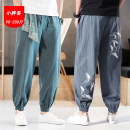 Casual pants Others Youth fashion trousers Travel? Extra wide Micro bomb Four seasons Large size Chinese style 2020 middle-waisted Little feet Cotton 100% Haren pants Solid color other cotton