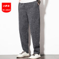 Casual pants Others other S,M,L,XL,2XL,3XL,4XL routine trousers Other leisure easy No bullet spring youth Chinese style 2020 middle-waisted Little feet Cotton 50% flax 30% viscose 20% Haren pants pocket washing Geometric pattern other cotton Hemp cotton 70% (inclusive) - 79% (inclusive)