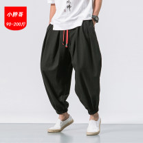 Casual pants Others Youth fashion trousers Travel? easy Chinese style 2020