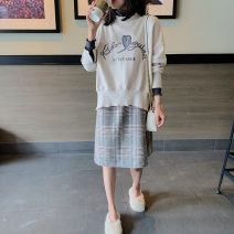 Dress Spring 2021 Brown, black, beige S,M,L,XL,2XL,3XL Mid length dress Fake two pieces Long sleeves commute High collar Loose waist letter Socket other routine Others Type H Qi Yixin Korean version Embroidery, stitching QYX1102-4 other other