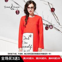Dress Winter 2016 White, green, carrot 155/80A,160/84A,165/88A,170/92A tune tune T74801