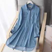 shirt blue S,M,L,XL Autumn 2020 other 51% (inclusive) - 70% (inclusive) Long sleeves street Medium length Single row multi button routine Solid color Straight cylinder Vast sky / haofei Europe and America