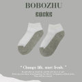 Children's socks (0-16 years old) Boat socks black , blue , grey , Khaki (3-7) one size fits all Bobo pig summer male Class B Cotton 93 . five %  polyvinyl chloride ( Chloroprene ) six . five % U121P2775 Average size other