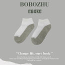 Children's socks (0-16 years old) Boat socks black , blue , grey , Khaki (3-7) one size fits all Bobo pig summer male Class B Cotton 93 . five %  polyvinyl chloride ( Chloroprene ) six . five % U121P2775 Average size other