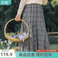 skirt Winter 2020 S M L XL Black and white, red and beige Mid length dress Versatile High waist A-line skirt lattice Type A 25-29 years old 181_ TM1147a 51% (inclusive) - 70% (inclusive) other Inman / Inman cotton Hollow stitching Cotton 62.7% flax 37.3%