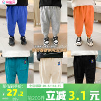 trousers Dudu house neutral 73cm,80cm,90cm,100cm,110cm,120cm,130cm Gray, black, treasure blue, dark green, blue, khaki, beige, dark orange, gray 1, black 1, gray 2, gray blue, orange, milk white spring and autumn trousers Korean version There are models in the real shooting Casual pants Leather belt