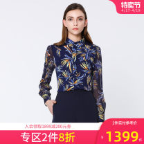 shirt NAVY PRINT 0,2,4,6 Spring 2020 silk 81% (inclusive) - 90% (inclusive) Long sleeves Versatile Regular other other shirt sleeve other 25-29 years old Self cultivation Ports ALN8B022FPT025 printing