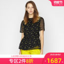 shirt BLACK MIX 2,4,6,8,10 Spring of 2019 polyester fiber 96% and above Short sleeve Sweet Regular Crew neck routine Broken flowers 25-29 years old Self cultivation Ports LA8B074FLQ003 Ruili