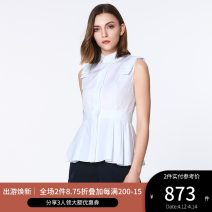 shirt CREAM 2,4,6,8,10 Spring of 2019 cotton 96% and above Sleeveless commute Regular V-neck Single row multi button routine Solid color 25-29 years old Self cultivation Ports Ol style