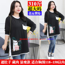 Women's large Spring 2021 black 4XL,5XL,6XL,7XL,8XL T-shirt Fake two pieces commute easy moderate Socket Short sleeve Animal pattern Korean version Crew neck Medium length cotton Three dimensional cutting routine 25-29 years old pocket 71% (inclusive) - 80% (inclusive) Cotton 71% - 80%
