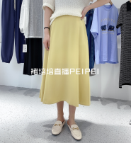 skirt Autumn 2020 M-105kg, l-125kg, xl-140kg Yellow, black, pink, beige Mid length dress commute Natural waist other other Type H 18-24 years old 81% (inclusive) - 90% (inclusive) other other 401g / m ^ 2 (inclusive) - 500g / m ^ 2 (inclusive)