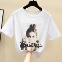 T-shirt white S,M,L,XL,2XL Summer 2021 Short sleeve Crew neck easy Regular routine commute cotton 51% (inclusive) - 70% (inclusive) Korean version originality character printing
