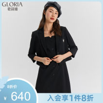 Fashion suit Spring 2021 XS XL S L M 00B black 25-35 years old Gloria / golia 113JAB420 Polyester 66.6% viscose (viscose) 28.1% polyurethane elastic (spandex) 5.3% Same model in shopping mall (sold online and offline)