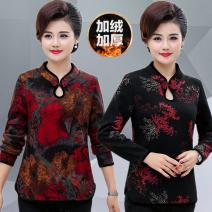 Middle aged and old women's wear Autumn of 2019 XL,XXL,XXXL,4XL,5XL Happiness T-shirt Self cultivation singleton  Decor 50-59 years old Socket thick routine routine Other / other polyester Long sleeves