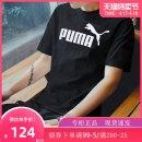 Sports T-shirt Puma / puma 165/88A/XS 170/92A/S 175/96A/M 180/100A/L 185/104A/XL 190/108A/2XL Short sleeve male Crew neck 588011-01/*--*-*/*--* 844642-01 / main drawing 844642-02 588011-01 588011-02 855976-01 845912-02 routine ventilation Summer 2021 Brand logo run Men's running yes