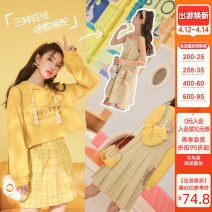 Dress Autumn of 2019 Yellow, yellow sweater S,M,L Mid length dress singleton  Sleeveless Sweet square neck High waist lattice zipper A-line skirt other camisole 18-24 years old Type X Sennu tribe Pocket, panel, zipper Q491 More than 95% other other Mori