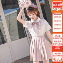 Fashion suit Summer 2021 S,M,L White, pink 18-25 years old Sennu tribe 71% (inclusive) - 80% (inclusive) polyester fiber