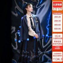 Fashion suit Spring 2021 XS,S,M,L Dark blue, blue, beige, second batch beige, second batch dark blue, second batch blue, third batch beige, third batch dark blue, third batch blue 18-25 years old Sennu tribe M129b3 96% and above polyester fiber