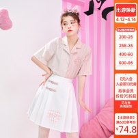 Fashion suit Summer 2021 S,M,L Pink, white 18-25 years old Sennu tribe 96% and above polyester fiber