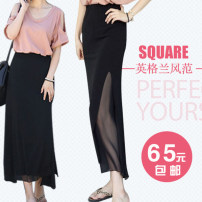 skirt Spring 2021 S,M,L,XL,2XL black longuette commute High waist Solid color More than 95% modal  Splicing Korean version