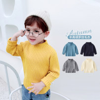 Sweater / sweater 90cm,100cm,110cm,120cm,130cm other male Yellow, gray, beibai, Navy, grayish blue DOUBAO KIDS leisure time There are models in the real shooting Socket routine Crew neck nothing Ordinary wool Solid color Viscose (viscose) 59.4% polyester 28.6% polyamide (nylon) 12% MYTZC019