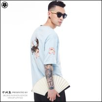 T-shirt Youth fashion Water blue thin 165/80A,170/84A,175/88A,180/92A,185/96A Semi free set elbow sleeve Crew neck easy daily summer Lyocell 100% youth routine Chinese style other 2019 Animal design Embroidery polyester cotton Retro nationality Designer brand