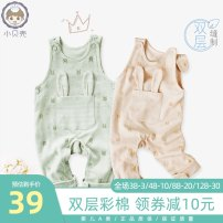 trousers Small shell neutral 66cm,73cm,80cm,90cm,100cm spring and autumn trousers leisure time No model rompers Pure cotton (100% content) Open crotch Cotton 100% Class A 3 months, 12 months, 6 months, 9 months, 18 months, 2 years old, 3 years old
