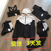 Sports suit Black, taro purple Other / other female Short sleeve Hood trousers Socket run Comprehensive training clothing cotton