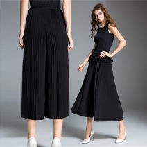 Casual pants Black, gray, yellow, khaki, light gray, beige, dark blue Average size Autumn 2020 Ninth pants Wide leg pants High waist Versatile routine pleats please  fold