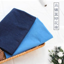 Fabric / fabric / handmade DIY fabric cotton Light blue, dark blue, one is half a meter long Loose shear piece Solid color printing and dyeing clothing Chinese style Silkworm star 100%