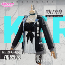 Cosplay women's wear suit goods in stock Over 14 years old Female s [duration 15 days], female m [duration 15 days], female l [duration 15 days], female XL [duration 15 days] game Average size COSSKY Chinese Mainland Tomorrow's Ark Cliff heart