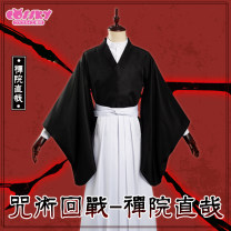Cosplay women's wear suit Pre sale Over 14 years old comic Average size COSSKY Spell back