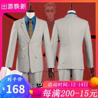 Cosplay men's wear suit goods in stock COSSKY Over 14 years old Male s [Eurocode in stock], male m [Eurocode in stock], male l [Eurocode in stock], wig [need to buy more], glasses [need to buy more - ship in a week] can't see comic Average size Japan Spell back