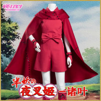 Cosplay women's wear suit Customized Over 14 years old Female s [15 days after payment], female m [15 days after payment], female l [15 days after payment], female XL [15 days after payment] comic Average size COSSKY Inuyasha