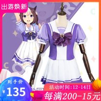Cosplay women's wear suit Pre sale Over 14 years old comic Average size COSSKY Jockey girl