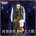 Cosplay men's wear trousers goods in stock COSSKY Over 14 years old Female m [18 days after payment], female l [18 days after payment], male s [in stock], male m [in stock], male l [18 days after payment] Animation, games Average size Twisted fairyland