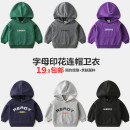 Sweater / sweater Wapypy / naughty Dark green, purple, dark gray, black, light gray, navy male Tag 90, tag 100, tag 110, tag 120, tag 130 spring and autumn No detachable cap motion Socket routine No model Cotton blended fabric other