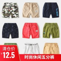 trousers Other / other male The recommended height for hangtag 90 is about 90cm, that for hangtag 100 is about 100cm, that for hangtag 110 is about 105cm, that for hangtag 120 is about 115cm, and that for hangtag 130 is about 125cm summer Pant leisure time No model Casual pants Leather belt kz1859