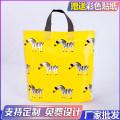 Gift bag / plastic bag Lemon yellow Large size 40 * 41 fold bottom 10cm Pony frosting bag