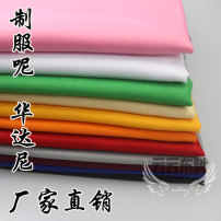 Fabric / fabric / handmade DIY fabric Bamboo pulp fiber Loose shear rice Solid color printing and dyeing clothing Chinese style Yunyun cloth Yunyun cloth