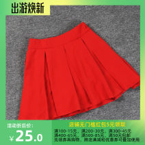 Casual pants Red, black S,M,L,XL