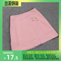 Casual pants Grey, pink S,L Spring of 2019