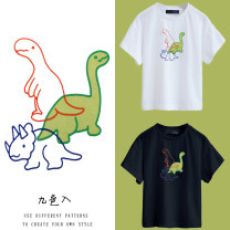 Parent child fashion Black, white, red, pink, ginger, purple, Avocado Green, black and white, red and white A family of three Female, male, neutral Nanxi Tricolor dinosaur summer leisure time routine Cartoon animation Finished T-shirt cotton L,M,S,XL,XXL Tricolor dinosaur Cotton 100% Class B